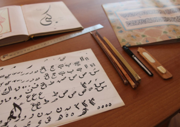 History of Turkish Calligraphy